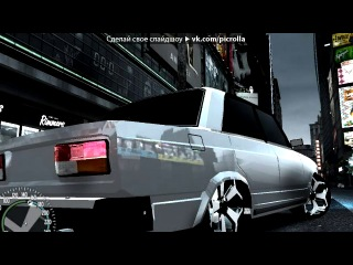 «GTA IV AVTOSH» ��� ������ Need For Speed Most Wanted - Bt The Root - Tao Of The Machine(NFS MW).